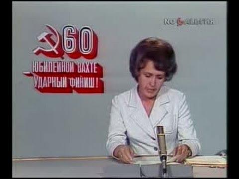 Об утверждении Уголовного кодекса РСФСР, Уголовный кодекс