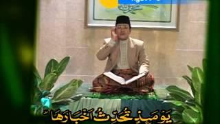 Amazing Asy-Syaikh KH MUAMMAR ZA - QS AL...