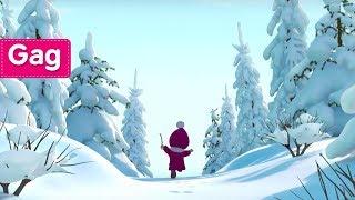 Masha et Michka - Les Jolies Couleurs❄️ (Image dans la neige)