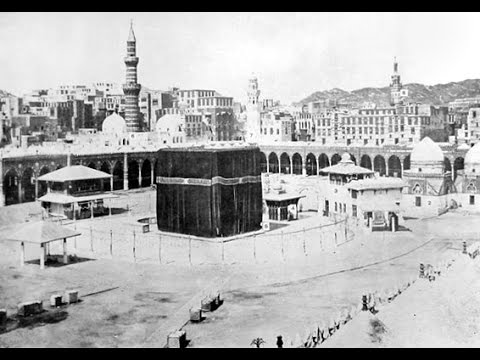Facts about the Holy Kaabah (Makkah) Every muslim should know! ||Must Watch||