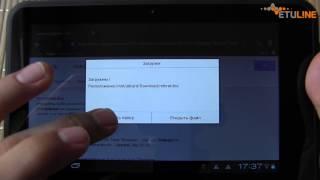 Видеоуроки по Android. Урок 28. Загрузка файлов из сети