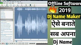 Dj Voice Maker Online Hindi Text - BerkshireRegion