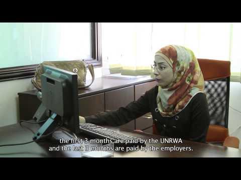 برنامج تشغيل اللاجئين الفلسطينيين - Youth Employment program for Palestinian Refugees