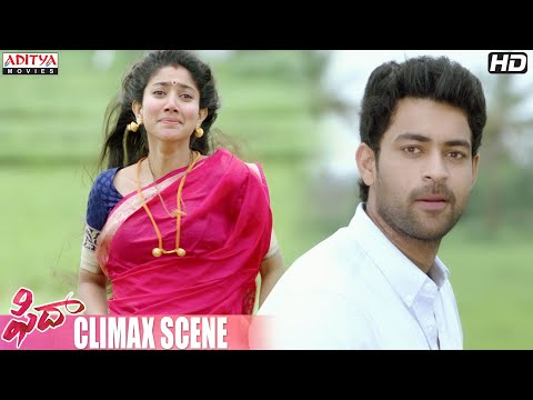 Fidaa Movie Climax Scene || Fidaa Movie || Varun Tej, Sai Pallavi || Sekhar Kammula