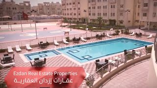 تحميل فيديو كل وسائل الترفيه تجدونها في قرى إزدان