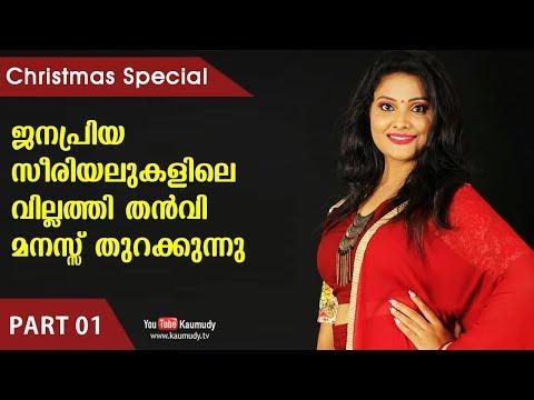 Doli Armaanon Ki - Hindi Tv Serial - Episode 413 - June 23, 2015