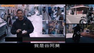 #850【谷阿莫】記者潛入秘密實驗室調查,意外被不明生物寄生,從此會吃人,5分鐘看完電影《猛毒/毒液:致命守护者 Venom》