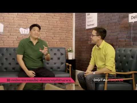 Digital Master Ep.14-1/2 - Digital Marketing for Restaurant