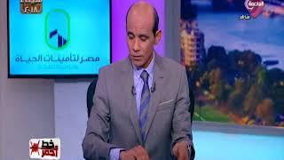 محمد موسى يوجه رسالة إلى شيخ الأزهر (فيديو)