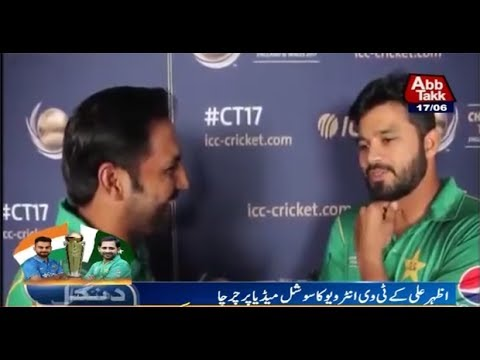 The Video Of Azhar Ali Interview Goes Viral