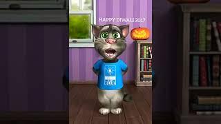 Talking Tom Wishing Happy diwali 2017 gif.Whatsapp status video. 3D Animated video, Greetings.