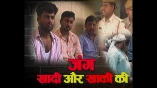 एमएलए के बेटे की पिटाई पर घिरी पुलिस | सब इंस्पेक्टर समेत पांच पुलिसकर्मियों को किया सस्पेंड