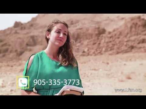 From the Mount of Olives in Jerusalem and Qumran. Topic: Prophecies of the coming Messiah - #22