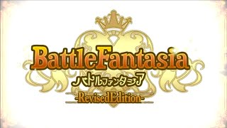 Battle Fantasia -Revised Edition- Trailer