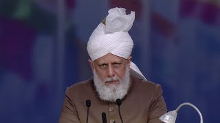 Concluding Address by Hazrat Mirza Masroor Ahmad at Jalsa Salana UK 2016