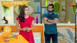 Varnappakittu - Ep 47 | 12 May 2021 | Surya TV Serial | Malayalam Serial