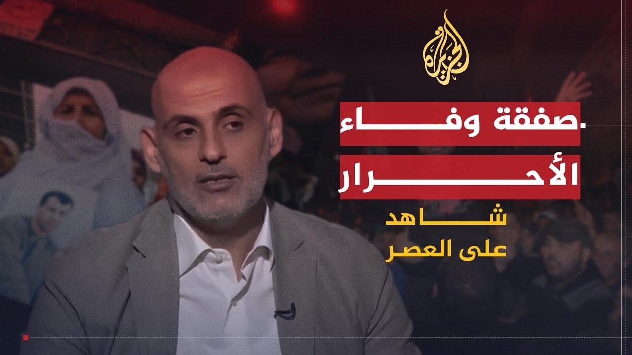 شاهد على العصر - عبد الكريم حنيني ج11