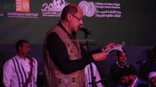 مصر العربية   انتصار عبد الفتاح: