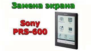 Заміна екрану в електронній книзі Sony PRS-600 / screen Reader change