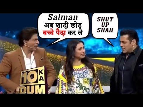 Salman के Show Dus Ka Dum के Grand Finale का Video हुआ वायरल | Shahrukh और Rani के साथ होगा धमाका