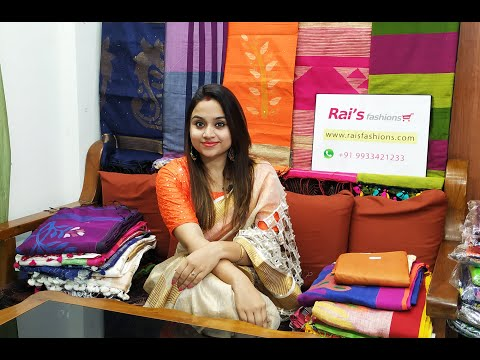 We Are Your One Stop Online Shop For Designer Trendy Sarees (2nd August 2019) - 2AH