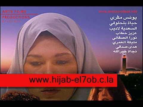 film hijab alhob