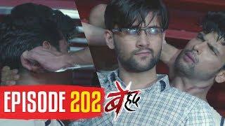 Beyhadh | Episode 202 | Ayan HUGS Arjun before KILLING him | 19 July 2017