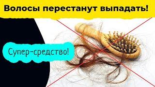 Маска с горчицеи от выпадения волос Это РАБОТАЕТ Попробуй и ты