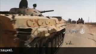 Хроники сирийской войны (4 сентября 2017 года)
