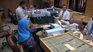 النافذة التفاعلية   مصر تواصل الاقتراض من صندوق النقد الدولي