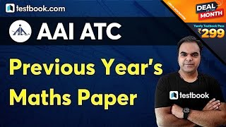 AAI ATC Previous Year Question Paper | Maths Questions | Complete Solution by Atul Sir