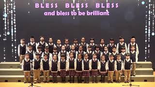 Publication Date: 2019-12-16 | Video Title: 聖公會聖約翰曾肇添小學—金禧校慶餘興節目:BLESS