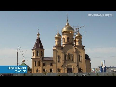 Саровский храм открыл свои двери