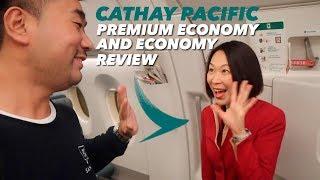 My Cathay Pacific Premium Economy and Economy Flights