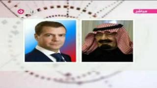 الملك السعودي  يرفض تبرير الفيتو  الروسي