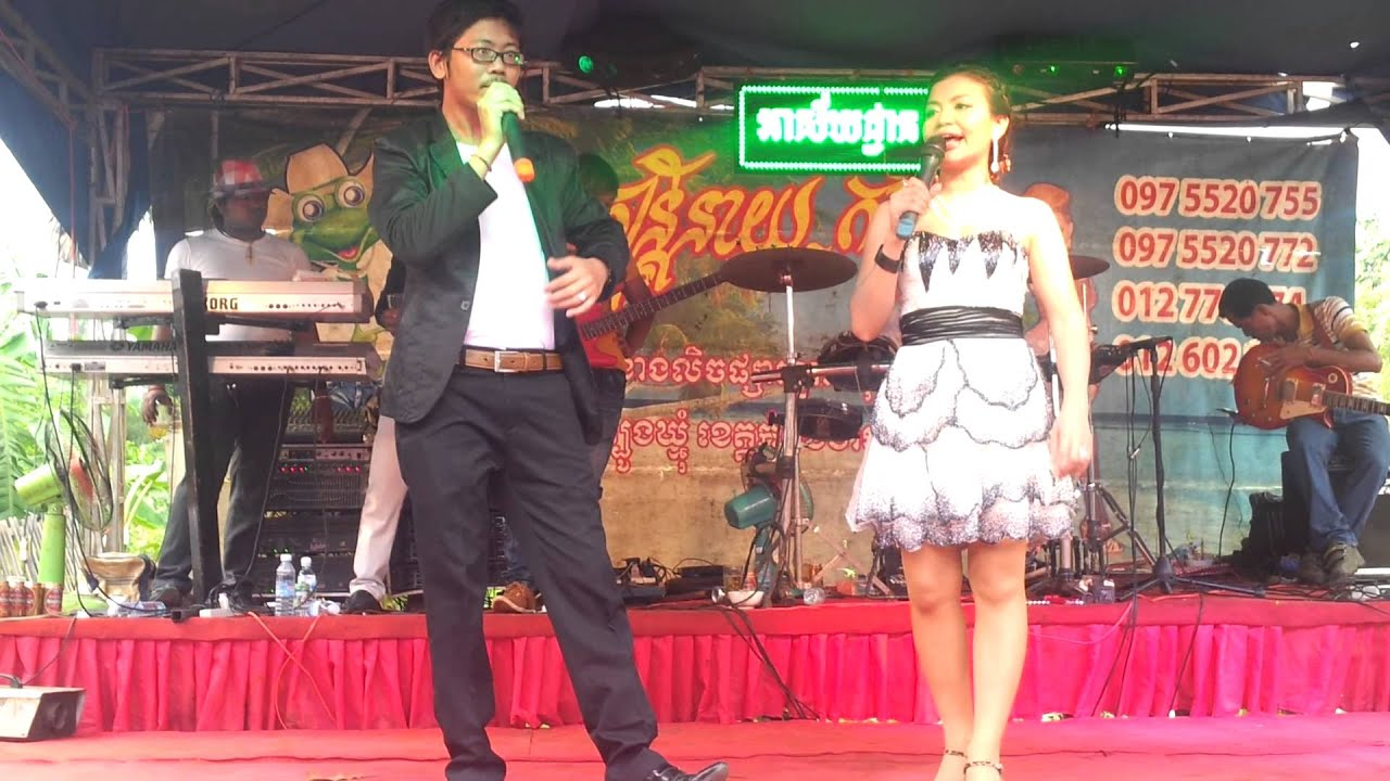 Cambodian  wedding kampong cham province ondout village 41)