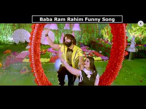 Baba Ram Rahim Funny Video Song | Jail  karawegi re chori