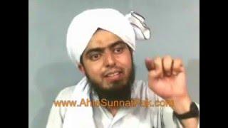 Kia NABI (Alaihissalam) kay WASEELAY say DUAA ker saktay hain ??? (By Engineer Muhammad Ali Mirza)