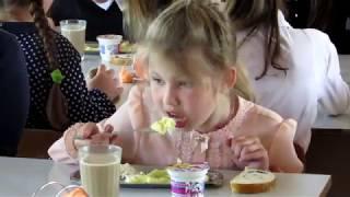 видео 1С:Школьное питание