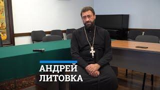 Фото Интерьвью с Андреем Литовкой  59.RU