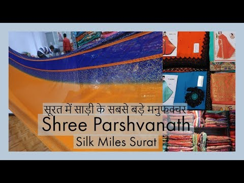 Printed and Fancy Sarees Manufacturer & Wholesaler Surat, Shree Parshvanath Silk Mills Surat