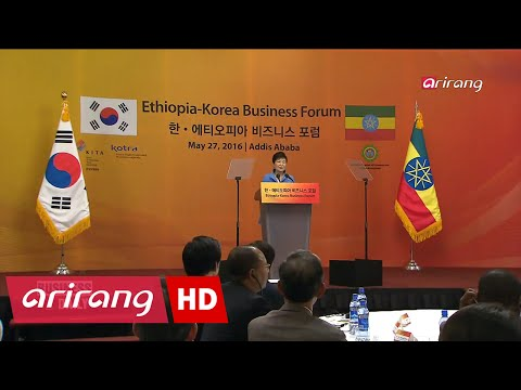 Business Daily (Ep.300) Pres. Park at Uganda business forum _ Full Episode