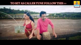 Aa Chigurina Charminar Feat. Prem and Meghana Goankar