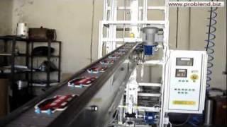 Air fresheners for cars packing machine
