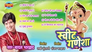Ganpati Ji Sweet Ganesha Singer  Badal Bhardwaj  Ganpati Ji Best Song Collection