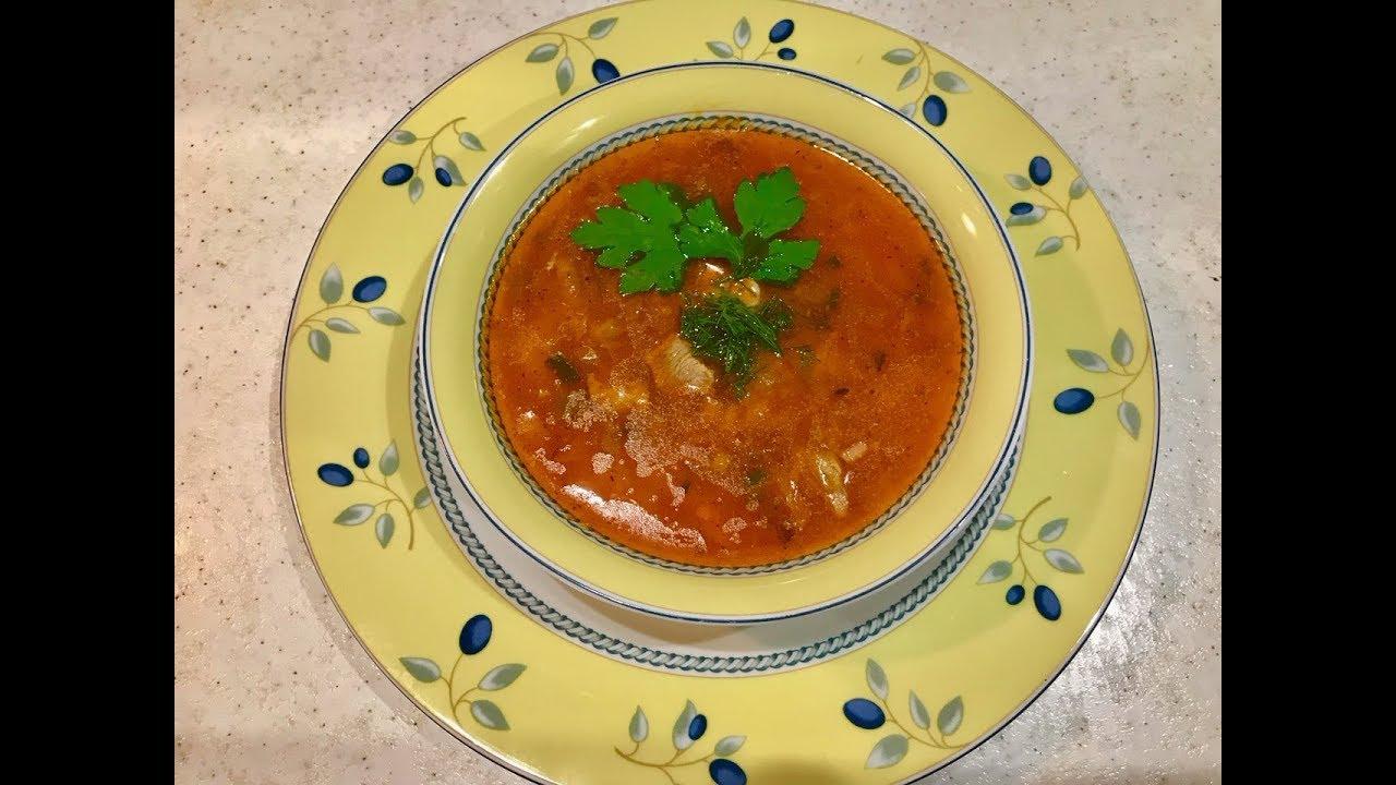 Суп Харчо с соусом ткемали!