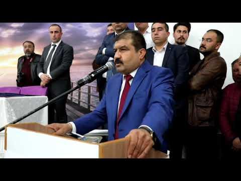 Esnaf Kefaletin Yeni Başkanı İsmet Erdoğan