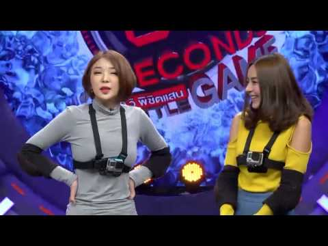 รายการ The 60 seconds game  27 July 59 [FULL]