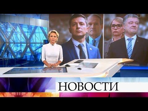 Выпуск новостей в 18:00 от 22.07.2019