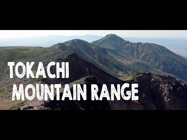 【北海道登山】十勝連峰縦走(TOKACHI MOUNTAIN RANGE)